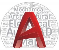 Nuevo AutoCAD only one